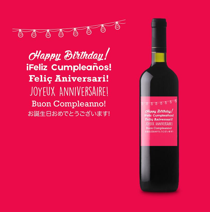 Etiqueta-tu-vino-regalo-original (2)